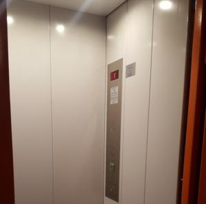 Liftmodernisierung